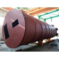 Buy cheap Special Vessel & Tank MRO Parts Special Vessel & Tank from wholesalers