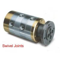 Rotary Connectors SJ-05 High speed rotary swivel joints