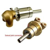 China Rotary Connectors SJ-06 Rotary Joints for CCM wholesale