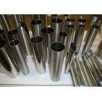 Buy cheap Nickel Alloy Incoloy 800H/HT from wholesalers