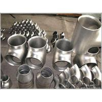 Buy cheap Nickel Alloy Incoloy 925 from wholesalers