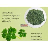 China Freeze Dried Dehydrated Vegetable Flakes Parsley For Healthy Food Ingredients on sale