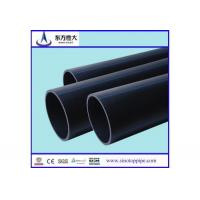 China online wholesale steel wire freamwork PE pipe wholesale