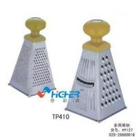 China Kitchenware Series SS 4-Sided Grater wholesale