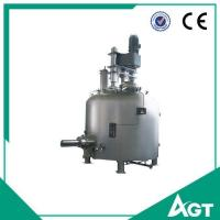 China Chemical Agitated Nutsche Filter Dryer wholesale