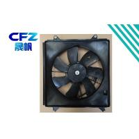 Nine generation Accord air conditioner fan