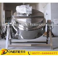 China Stainless steel gas stove pot large cooker wok gas food mixing pot wholesale