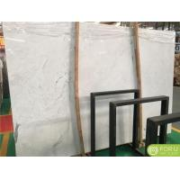 China New Popular China White Marble Slabs Fabricating For Floor Tiles And Wall Tiles Bathtub wholesale