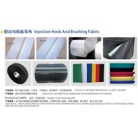China Velcro series Injection hook and raised cloth wholesale