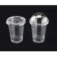China PLA Clear Cold Cups wholesale