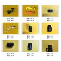 China Rubber zipper puller Plastic cord lock/stoper/buckle wholesale