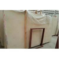 China Marble Tiles & Slabs New Egypt Beige Marble wholesale