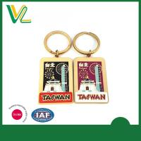 Buy cheap Bookmark/Card Holder VLKC81-060-1017 from wholesalers