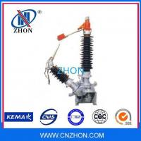 China High Voltage Disconnector/ Isolator Switch GW13-72.5 on sale