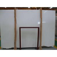 China Lowest Cost of Light Crema White Limestone Slabs Sale Suppliers for Wall Cladding on sale