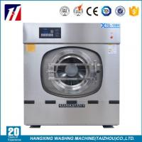 China High Quality Stainless Steel Commercial Laundry Washing Machines wholesale