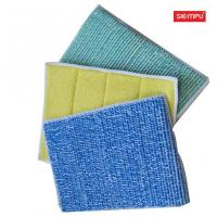 China Microfiber Kitchen Cleaning Cloth (XQK-C013) wholesale