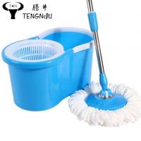 China Microfiber 360 Rotating Spinning Magic Dry Mop Bucket 2 Heads and Easy Floor Mop wholesale
