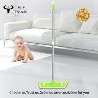 China Good Absorb Ability Microfiber Flat Mop Best Floor Mop for Hardwood wholesale