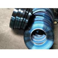 China High Carbon Steel Strip Coil, Weather Resistance Durable Cold Rolled Coil on sale