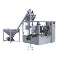 Doypack Bag Packaging Machine