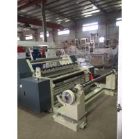 Horizontal high speed paper slitting machine