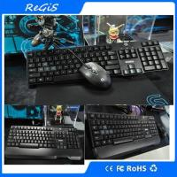 China Logitech Competitive USB Wired Game Keyboard And Mouse Set wholesale