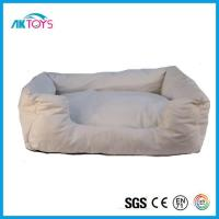 China Sleeping Pet Beds and Mats for Cats, Comfortable Sleeping Petbeds That Is Hot Sell wholesale