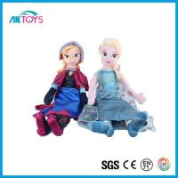 China Disney Plush Toys, Stuffed Soft Toys with Disney Classic Character Made in China wholesale