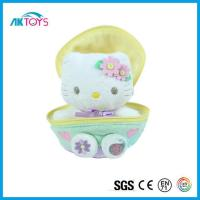 China Easter Eggs Plush Toy, Soft Toy and Stuffed Toy with A Super Easter Eggs Gift wholesale