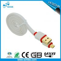 China Reversible Double Micro USB Power Cable Cord on sale