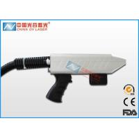 200 Watt Hand Held Laser Cleaner For Removal In Electronics Industry