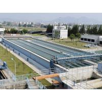 China Project Waterworks Engineering wholesale