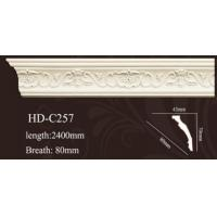 China High quality polyurethane moulding HD-Cor0007 KIITA newest 3d decorative foam cornice wholesale