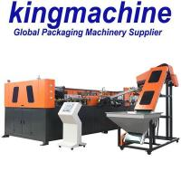 China High Speed Full Automatic Plastic Bottle Blowing Machine on sale