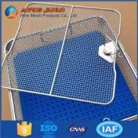 China Factory Supply stainless steel disinfection medical basket wholesale