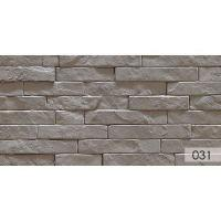 China Easy Installmentself Adhesive Floor Tiles for Bedroom and Kitchen with Modified Clay Material wholesale