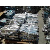 China Stainless Steel Scrap wholesale