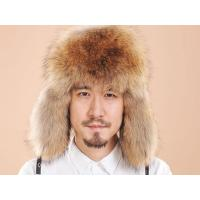 China Winter Leather Hat Earflaps wholesale