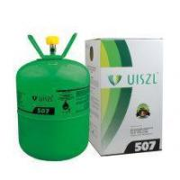 Buy cheap R22 refrigerant gas DOT can from wholesalers