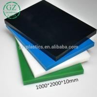 China enginering plastic high wear resistance HDPE raw mateiral polyethylene plastic board wholesale