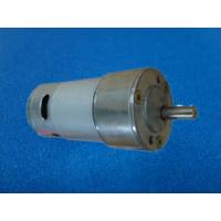 Buy cheap GB50-755 GEAR MOTOR from wholesalers
