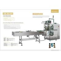 Buy cheap Material conveying and packing line SUB-DNZ450 from wholesalers