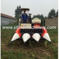Buy cheap corn header for WORLD harvester from wholesalers