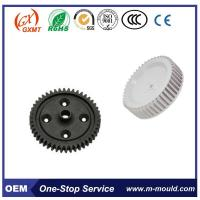 Buy cheap plastic gear from wholesalers