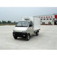 China Refrigerator Truck Changan small used refrigerated trucks for sale wholesale