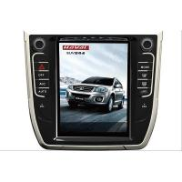 Buy cheap Buick and Chevrolet 10.4'' Harvard H6 2013-2017 from wholesalers