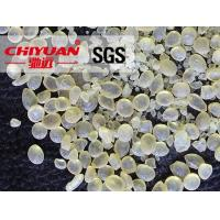 Buy cheap C9 cold polymerized petroleum resin from wholesalers