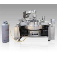 Buy cheap 2nd generation multi-agitators cooking mixer from wholesalers