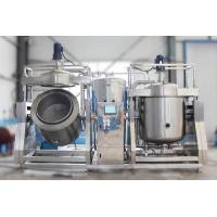 Buy cheap Low temperature vacuum frying machine from wholesalers